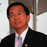 Chen Shui-bian Quotes